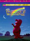 Barney's Great Adventure Activity Pad