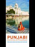 Punjabi Dictionary & Phrasebook