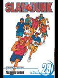 Slam Dunk, Volume 29: Talent
