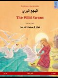 Albagaa Albary - The Wild Swans. Bilingual Children's Book Based on a Fairy Tale by Hans Christian Andersen (Arabic - English)