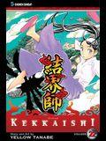 Kekkaishi, Vol. 22, 22