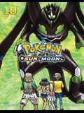 Pokémon: Sun & Moon, Vol. 10, 10