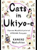 Cats in Ukiyo-E: Japanese Woodblock Print