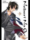 Nabari No Ou, Volume 3