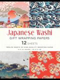 Japanese Washi Gift Wrapping Papers: 12 Sheets of High-Quality 18 X 24 Inch (45 X 61 CM) Wrapping Paper