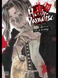 Hell's Paradise: Jigokuraku, Vol. 11