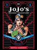 Jojo's Bizarre Adventure: Part 2--Battle Tendency, Vol. 1, Volume 1