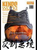 Kendo World 6.2