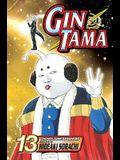 Gin Tama, Vol. 13