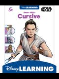 Smart Skills Cursive, Ages 8 - 11