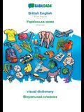 BABADADA, British English - Ukrainian (in cyrillic script), visual dictionary - visual dictionary (in cyrillic script): British English - Ukrainian, v