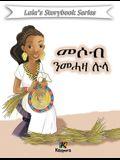 Messob N'MeHaza Lula - Tigrinya Children's Book