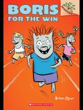 Boris for the Win: A Branches Book (Boris #3), 3