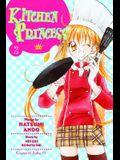 Kitchen Princess: Volume 2