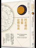 Chart Interpretation Handbook