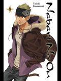 Nabari No Ou, Volume 8