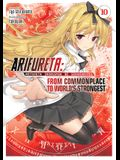 Arifureta: From Commonplace to World's Strongest (Light Novel) Vol. 10