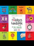 The Toddler's Handbook: Bilingual (English / Hindi) (अंग्र॓ज़ी / हिं&#