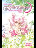 Pretty Guardian Sailor Moon Short Stories, Volume 1