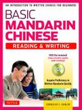 Basic Mandarin Chinese - Reading & Writing Textbook: An Introduction to Written Chinese for Beginners (6+ Hours of MP3 Audio Included)