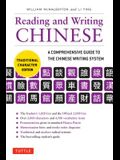 Reading & Writing Chinese Traditional Character Edition: A Comprehensive Guide to the Chinese Writing System