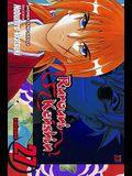 Rurouni Kenshin, Vol. 27