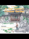 A Journey in Our Family's Chinese Garden: A Story Told in English and Chinese