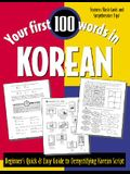 Your First 100 Words in Korean Your First 100 Words in Korean: Beginner's Quick & Easy Guide to Demystifying Korean Script Beginner's Quick & Easy Gui