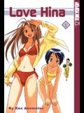 Love Hina Volume 1