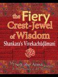 The Fiery Crest-Jewel of Wisdom, Shankara's Vivekachudamani: My Self: the Atma Journal -- A Daily Journey of Self Discovery