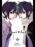 Nabari No Ou, Volume 13