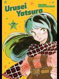 Urusei Yatsura, Vol. 7, Volume 7