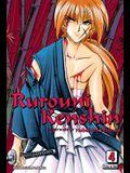 Rurouni Kenshin (Vizbig Edition), Vol. 4, 4: Overture to Destruction