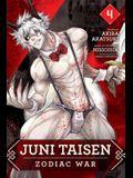 Juni Taisen: Zodiac War (Manga), Vol. 4, Volume 4