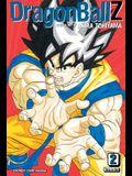Dragon Ball Z, Volume 2