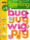 Spelling 1: Golden (Books Step Ahead Workbook)