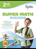 2nd Grade Jumbo Math Success Workbook: Activities, Exercises, and Tips to Help Catch Up, Keep Up, and Get Ahead
