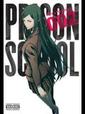 Prison School, Volume 2