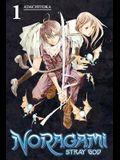 Noragami: Stray God 1