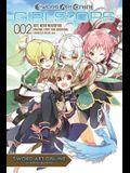 Sword Art Online: Girls' Ops, Volume 2