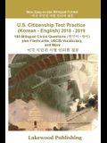 U.S. Citizenship Test Practice (Korean - English) 2018 - 2019: 100 Bilingual Civics Questions Plus Flashcards, Uscis Vocabulary and More
