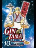Gin Tama, Vol. 10, Volume 10: Even an Inch-Long Insect Has a Soul