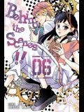 Behind the Scenes!!, Vol. 6, Volume 6