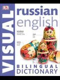Russian-English Bilingual Visual Dictionary (