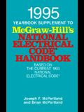 Nineteen Ninety-Five Yearbook Supplement to McGraw-Hill's National Electrical Code Handbook