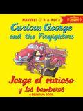 Jorge El Curioso Y Los Bomberos/Curious George and the Firefighters Bilingual: (Bilingual Edition)