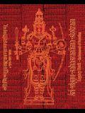Vishnu-Sahasra-Nama-Stotram Legacy Book - Endowment of Devotion: Embellish it with your Rama Namas & present it to someone you love