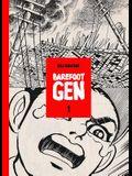 Barefoot Gen Volume 1: Hardcover Edition: A Cartoon Story of Hiroshima