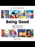 My First Bilingual Book-Being Good (English-Chinese)