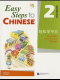 Easy Steps to Chinese 2: Simplified Characters Version [With CD (Audio)]